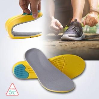 메모리폼 기능성 깔창/신발깔창