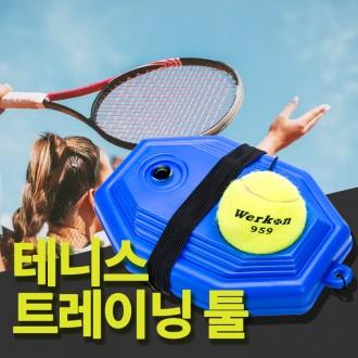 상상홀릭 테니스 연습 트레이닝 고무줄 공 리턴볼