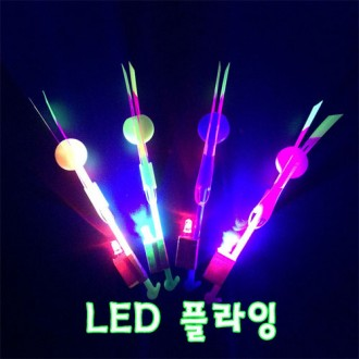 led 플라잉 /led낙하산
