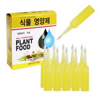 식물영양제 36ml 앰플 10개/1팩 화분비료 식물키우기