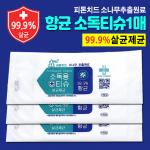 2019최신제품/KC 인증정품/ LED휴대용 선풍기/강력2단