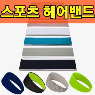 [루팡스] 도매꾹1위 수면양말 390원 국내최저가 무배