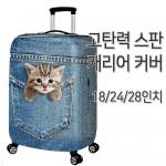 준캡/양말/유아/아동양말/어린이/베이비/신상/아동