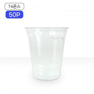 (잡동산이)테이크아웃컵/투명컵 PET(14온스) 50개입/