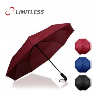 리미트리스 가성비 완전자동우산/3단우산/자동우산