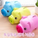 [월드온] 돼지저금통 팬시저금통 인테리어소품 저금통