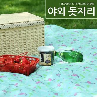 월드온 야외 돗자리 야외매트 접이식돗자리 휴대용