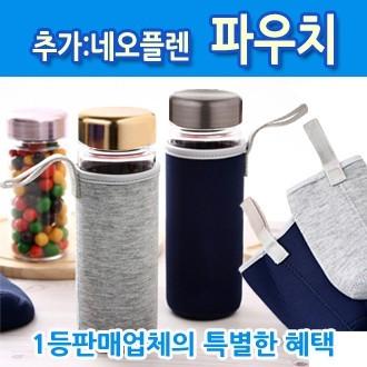 [1위파워샵] 네오플랜 보틀파우치(방수복소재) 파우치단독판매상품