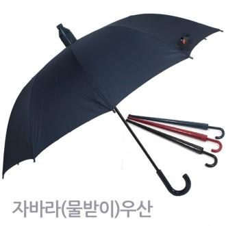 70 자바라 장우산/자바라우산/골프우산/우산인쇄/우산
