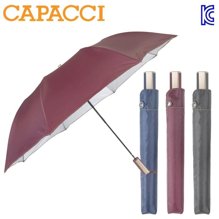 가파치 2단실버 우산