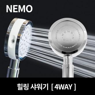 니모샤워기(욕실용)