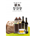 만왕 징코청 1500ml (은행식초)