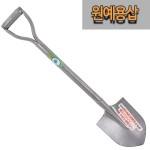 휴대용 원예용 삽 각삽 막삽 텃밭 농기구 정원관리