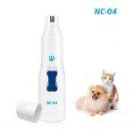 애견/고양이 발톱 연마기 네일그라인더 NC-04