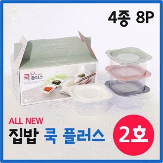 총알배송 집밥 3호 전자렌지용기 판촉 증정 선물세트