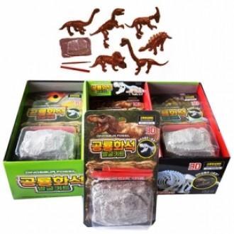 공룡화석발굴키트 화석발굴 공룡뼈 선물 사은품