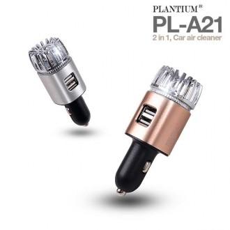 [특가] PLANTIUM 음이온 차량용 공기청정기+충전기 PL-A21