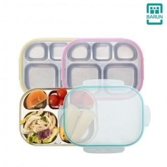 다이어트 유아 일자형 도시락 식판 3color