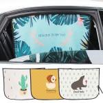 차량용 햇빛가리개 자석 창문 햇빛가리개 마그넷 암막