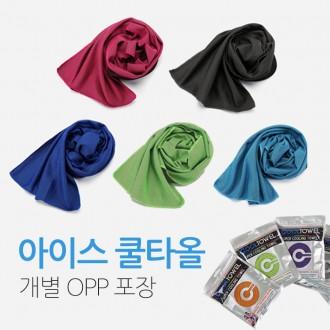 아이스타올/쿨타올/아이스타월/쿨타월/개별opp포장