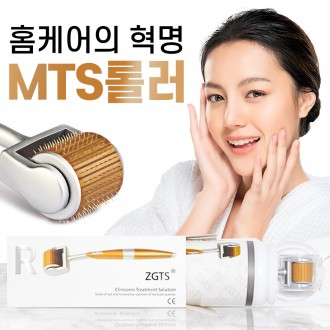 MTS 더마롤러/ MTS롤러/ 홈케어/ MTS 니들 0.2mm-3mm