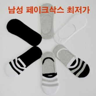 남성 페이크삭스/덧신/양말/최저가