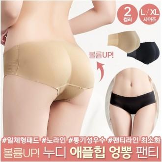 [트랜드뷰]b347/핑크하트 탁상용거울/화장대/뷰티소품