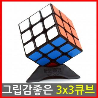 3x3큐브 4.59큐브 스피드매직큐브 달란트장난감선물