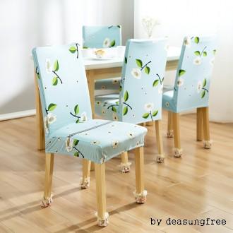 패턴 식탁의자 커버/홈패션/사무실 의자커버