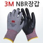 3M 작업장갑 NBR장갑 미끄럼방지 장갑 쓰리엠장갑 국