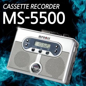 엠피보스 휴대용카세트/MS-5500/오토리버스/라디오