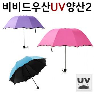 여우창고]초경량 미니휴대용 미니멀라이프 vol.6 우산