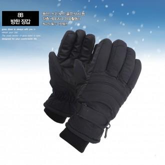 보온 방한장갑 스키장갑 보드장갑 방한용품 겨울 장갑