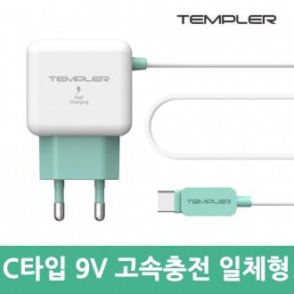 FOR LG 3.1A 2포트 차량용 충전기 + C타입케이블