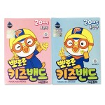 뽀로로 밴드 어린이 대일밴드 표준형 혼합형 20매