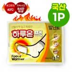 핫팩/발난로/하루온발난로(스티커형 2p)/2018년/잡동