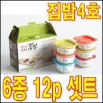 집밥4호 밀폐용기 판촉물 선물 전도용품 사은품 햇밥