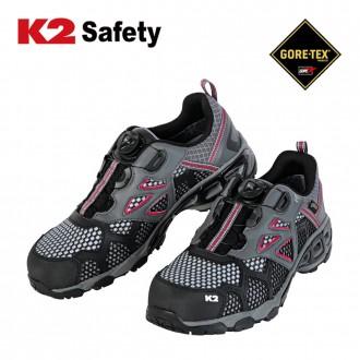 K2 안전화 KG-59 4인치 다이얼 고어텍스 경량 작업화