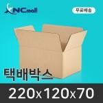 택배박스 초특가/220 x 120 x 70 /200장/A221207B박스