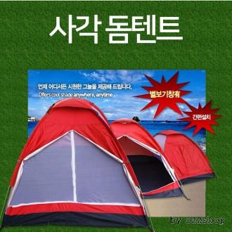 사각 원도어돔텐트 2인용 5인용 낚시텐트 비박텐트