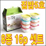 집밥5호 밀폐용기 판촉물 선물 전도용품 사은품 햇밥