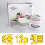 집밥점보1호 세트 밀폐용기 전도용품 집밥 휴대폰