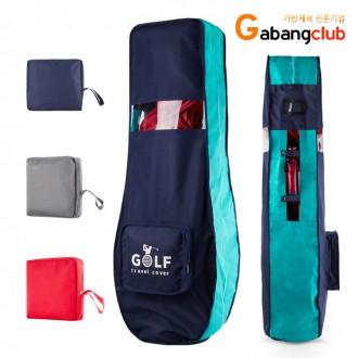 신상 골프여행필수품-골프 항공커버 백커버 파우치