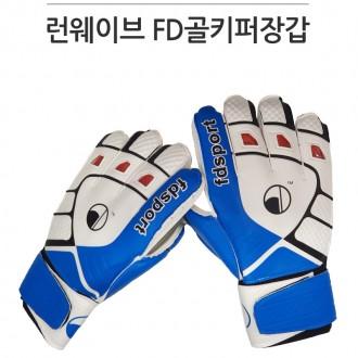 [마마베리]FD골키퍼장갑 축구장갑 청소년 성인 5-10호