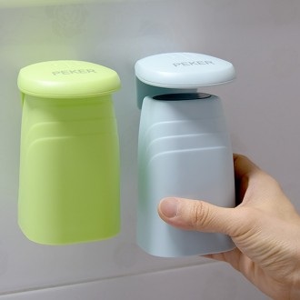 물때걱정없는 위생적인 자석 양치컵