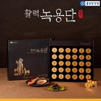 종근당건강 활력녹용단 (쇼핑백+황금보자기 포함)