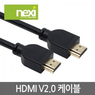 NEXI 고급형 HDMI케이블 v2.0 쏘핫 4k (1.5M) NX670