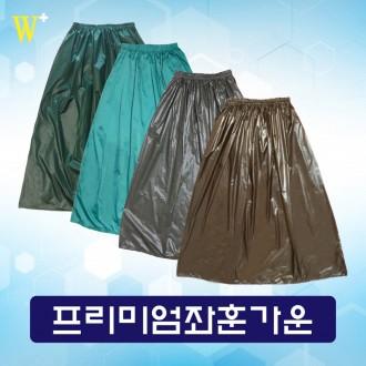 [위드플러스] 국내생산 좌훈치마 찜질치마 방수원단