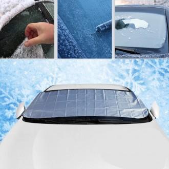[도매직방]자동차 성에방지커버/햇빛가리개/성에커버