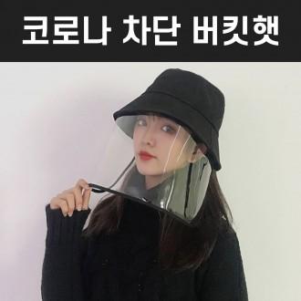 KC인증/KF94/황사 방역 미세먼지 마스크